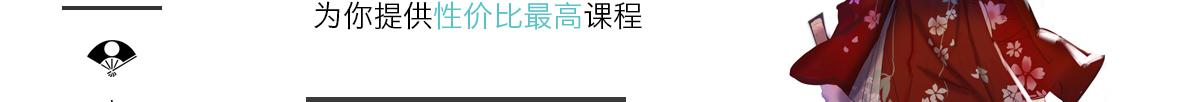 插画03-大纲+作品部分_02-04