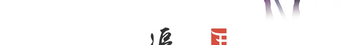 插画03-大纲+作品部分_02-07
