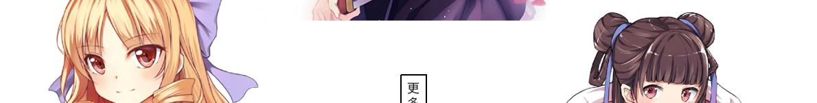 插画03-大纲+作品部分_02-21