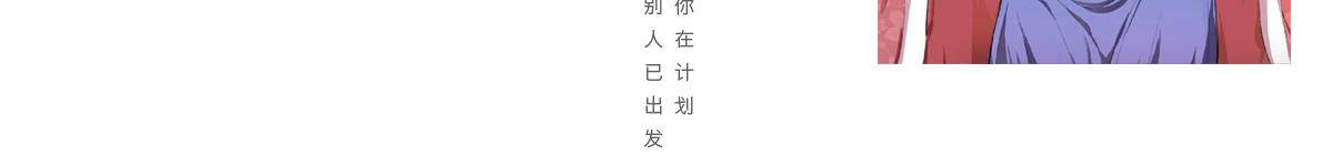 插画03-大纲+作品部分_02-24