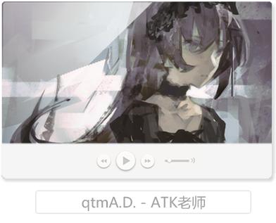饭糕教学视频< qtmA.D.-ATK老师>