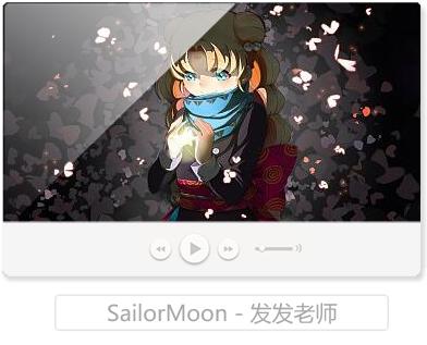 饭糕教学视频<SailorMoon-发发老师>