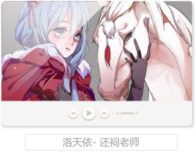饭糕教学视频<洛天依同人-还祠老师>